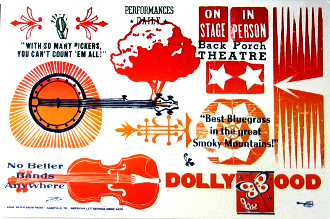 Dollywood Back Porch Theatre 2005 Hatch Show Print