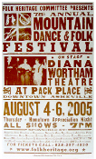 MT Dance and Folk Festival Asheville 2005 Hatch Show Print