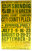 Shindig On The Green Ashville Summer 2005 Hatch Show Print